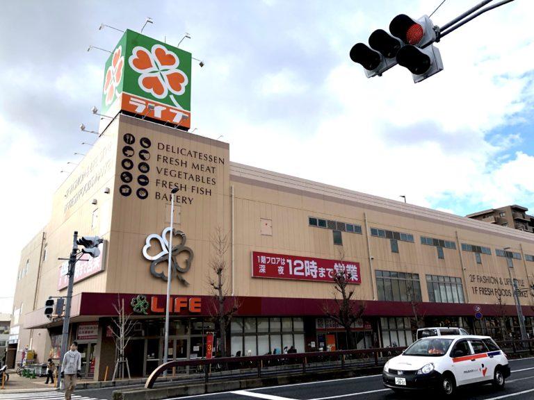 2020-01-29ライフ本山店の南にホームセンター開店1